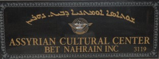 Assyrian Cultural Center - Name